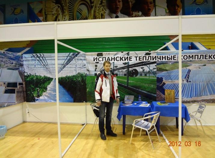 D:\АССОЦИАЦИЯ\ВЫСТАВКИ\ВЫСТАВКА - АКТОБЕ\Выставка\Выставка март 2012 года\DSC05626.JPG
