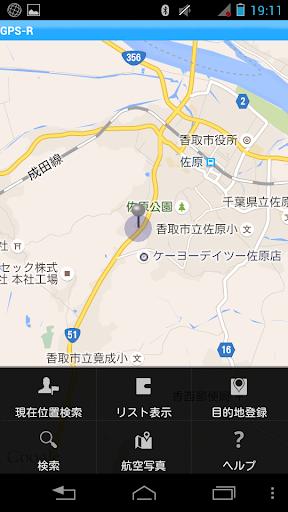GPS-R 2.0.12 Windows u7528 2