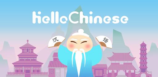 Học tiếng Trung - HelloChinese - Ứng dụng trên Google Play