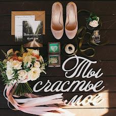 Fotógrafo de casamento Liza Medvedeva (Lizamedvedeva). Foto de 06.12.2016