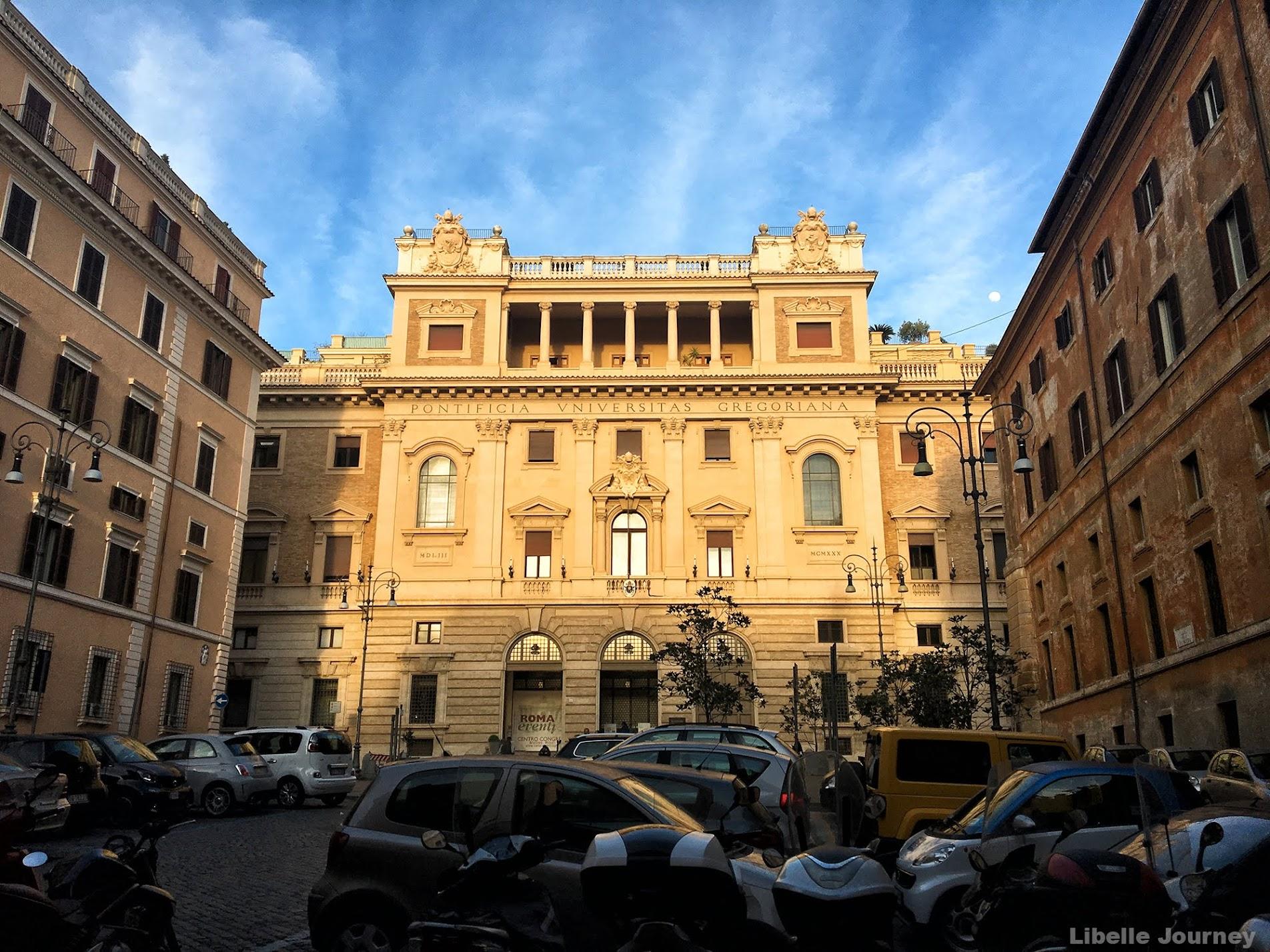 Папский Григорианский университет