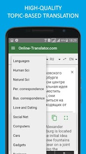 Online-Translator.com- screenshot thumbnail