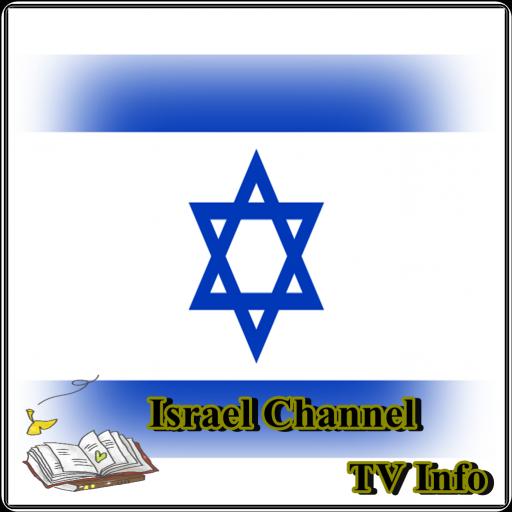 Israel Channel TV Info