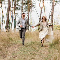 Wedding photographer Yuliya Bataeva (JuliaBataeva). Photo of 05.10.2017
