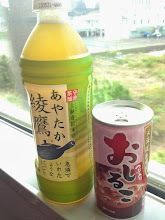 Photo: green tea. red bean soup in a can (vegan)