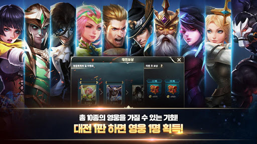 ud39cud0c0uc2a4ud1b0 for kakao(5v5)  gameplay | by HackJr.Pw 3