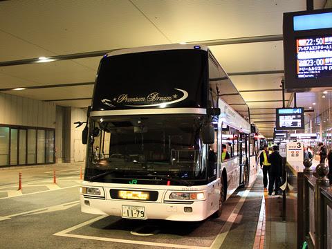 JRバス関東「プレミアムドリーム」 1179_221 大阪駅JR高速BT改札中_01