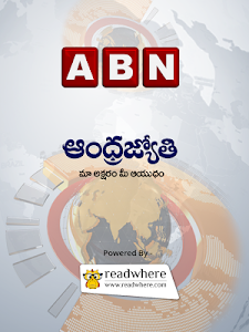 ABN AndhraJyothy screenshot 8