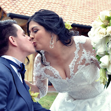 Nhiếp ảnh gia ảnh cưới Mateo Jara (mateojara). Ảnh của 02.05.2019