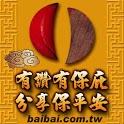 Taiwan temple icon