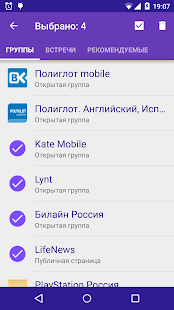 Polyglot for VK- screenshot thumbnail