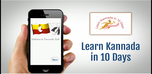 Learn Kannada in 10 Days - Smartapp - Apps on Google Play