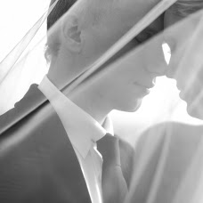 Wedding photographer Andrey Ponomarev (pampam). Photo of 30.08.2017