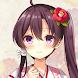 カミオリ - Androidアプリ