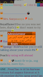 AVACS Live Chat Screenshot
