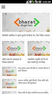 Bhandara - náhled