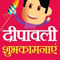 Happy Diwali, Deepawali wishes icon