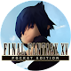 Final Fantasy Xv Taskussa Painos