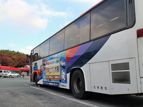 九州産交バス「ぎんなん号」 3157 広川サービスエリアにて その6