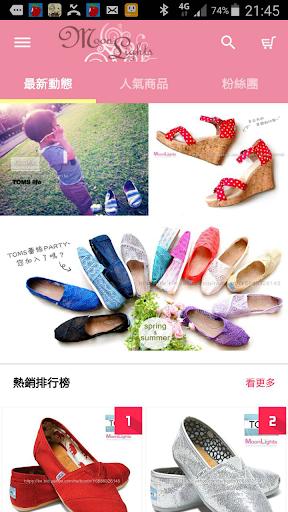 玥下花園:鞋與雜貨購物網