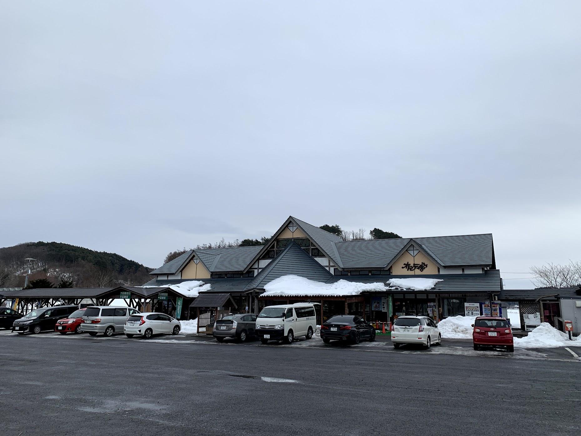岩手県北ネタ探しツアー 道の駅おりつめ「オドデ館」の巻
