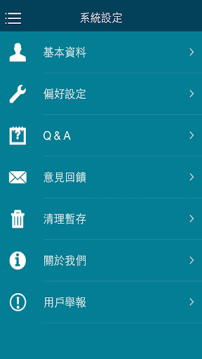 App好校通 screenshot 7