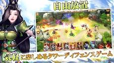 妖怪防衛物語-幻霊タワーディフェンス幻想RPGのおすすめ画像2