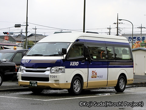 京王バス南「nearくる」 T091