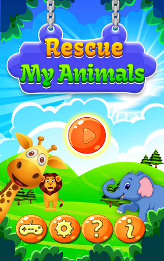 救我的动物