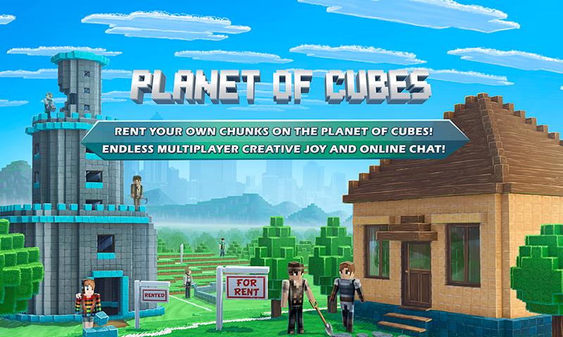Planet of Cubes Premium - screenshot