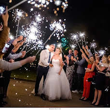 Wedding photographer Aleksey Monaenkov (monaenkov). Photo of 17.06.2018