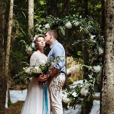 Wedding photographer Yaroslav Dmitriev (Dmitrievph). Photo of 25.01.2017