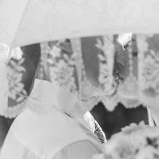 Wedding photographer Andrey Mrykhin (AndreyMrykhin). Photo of 18.12.2014