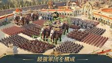 War Eternal - エジプト文明、解禁決定のおすすめ画像5