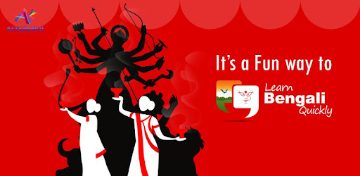 Learn Bengali Quickly Free - Apps on Google Play