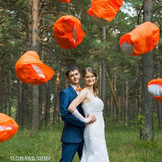 Wedding photographer Viktoriya Nikitina (ViktoryN). Photo of 07.09.2015