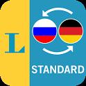 Russian - German Translator Dictionary Standard icon