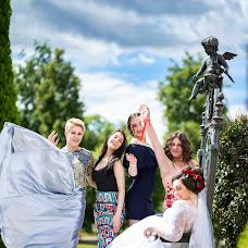 Wedding photographer Natalya Sidorovich (zlatalir). Photo of 21.07.2017