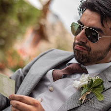 Fotógrafo de bodas Gerardo antonio Morales (GerardoAntonio). Foto del 27.05.2017