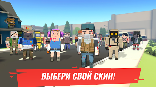 Battle Gun 3D - Pixel Block Fight Online PVP FPS screenshots 10