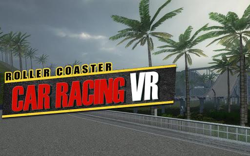 過山車賽車VR