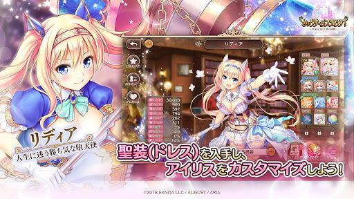 u3042u3044u308au3059u30dfu30b9u30c6u30a3u30eau30a2uff01uff5eu5c11u5973u306eu3064u3080u3050u5922u306eu79d8u8de1uff5e android2mod screenshots 10