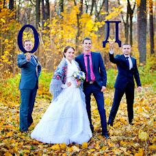 Wedding photographer Olga Rumyanceva (Boom). Photo of 14.10.2013