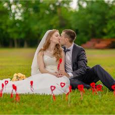 Wedding photographer Nina Kartavlyuk (NinaKartavlyuk). Photo of 02.08.2015