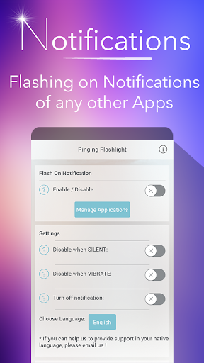 Ringing Flashlight 4.8.3 screenshots 4
