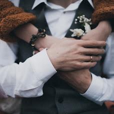 Wedding photographer Aleksandr Muravev (AlexMuravey). Photo of 21.07.2017