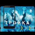 Troika Top Up icon