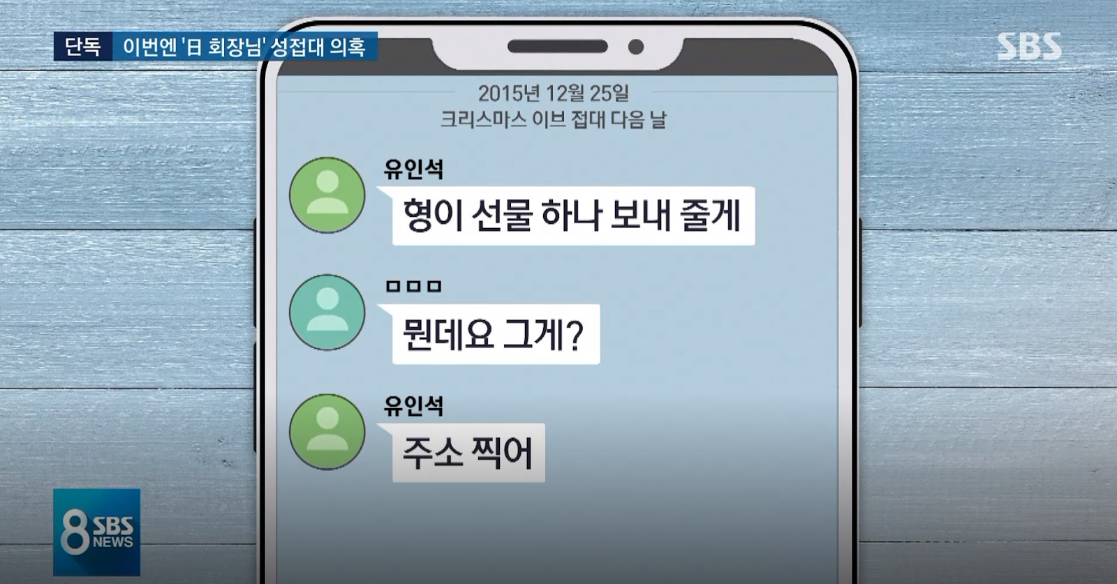 seungri ss 5