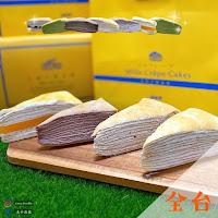 塔吉特Touched 千層蛋糕 - 爭鮮北捷店
