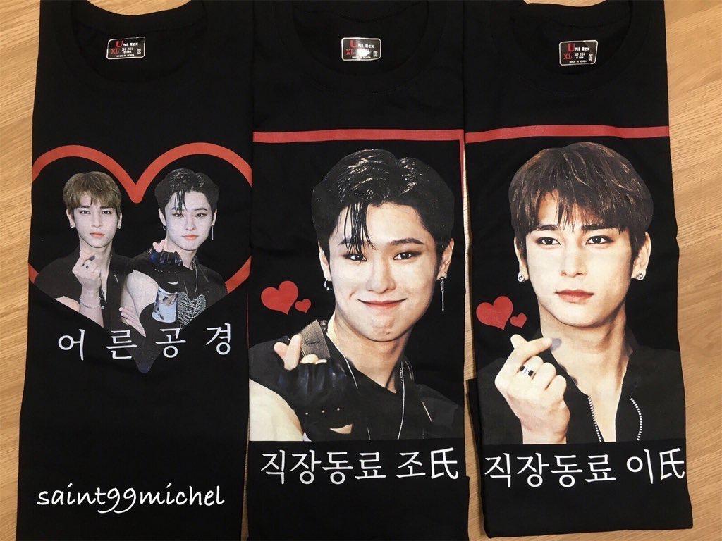 hangyul seunyoun shirt 5